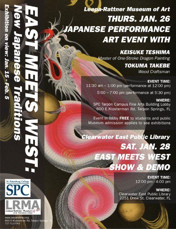 The Southeastern U S  Ohara Chapter of Ikebana Website